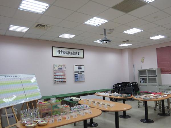 精实服务模拟实验室(B)
